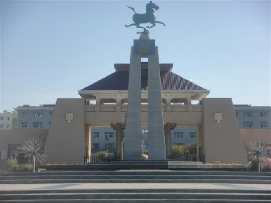 Gansu Photo
