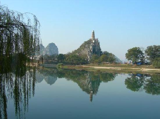 Guilin Chuanshan Scenic Resort