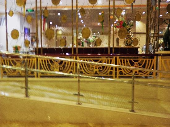Shimao Haiyue Hotel: 就餐区和商务区分隔开