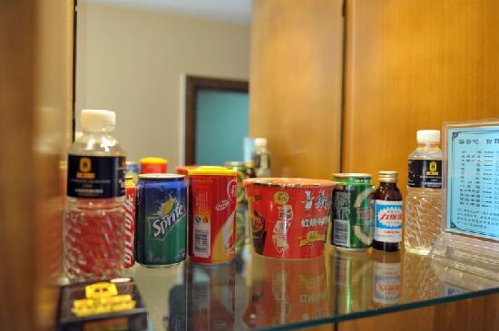 Super 8 Dalian Chenxi: 房间里的小食品