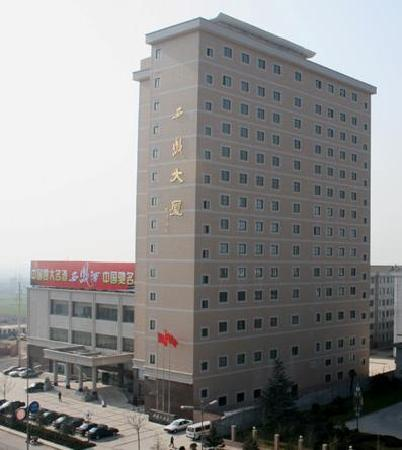 Xifeng Hotel: 酒店全貌