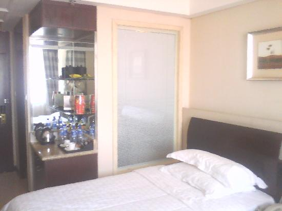 BEST WESTERN Tianjin Juchuan Hotel: 小吧台