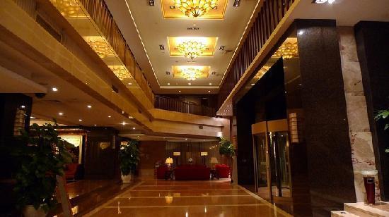 Jingcang Wenhua International Business Hotel: 锦沧文华大堂