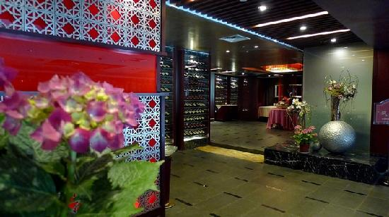 Jingcang Wenhua International Business Hotel: 锦沧文华