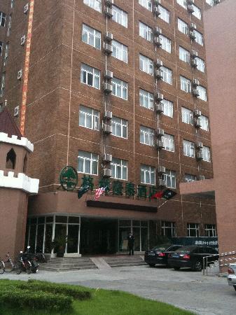 GreenTree Inn Shanghai Dabai Tree Business Hotel: 酒店大门