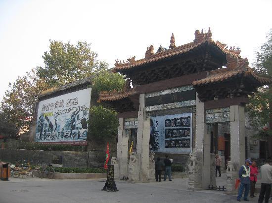 Jia Zhou Hotel: 大街古商城入口