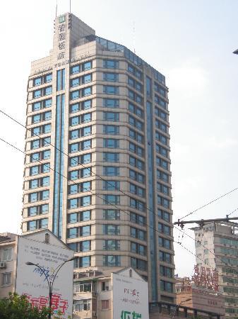 Xiang Yuan Hotel : 饭店外景