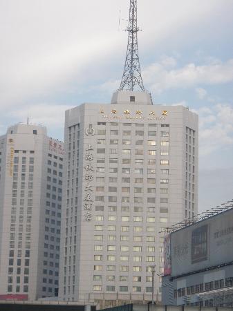 Shanghai Railway Mansion Hotel: 酒店