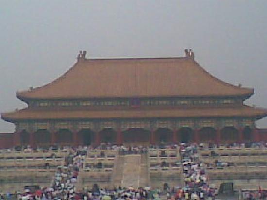 Beijing, China: 故宫 看这些人吧