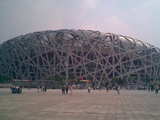 Beijing, China: 图像290