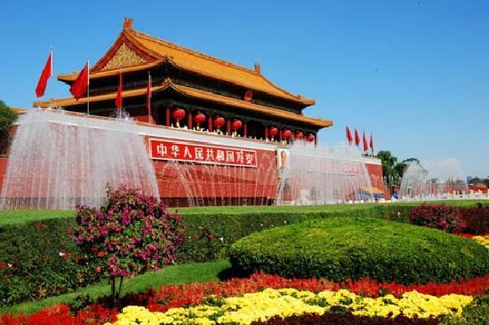 Beijing, China: 1