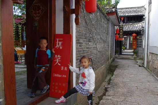 Qingquanju Inn: 玩笑客栈