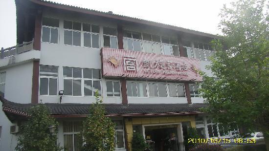 Kaixuan Palace Hotel: 酒店外景
