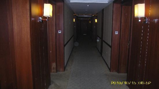 Kaixuan Palace Hotel: 酒店走廊