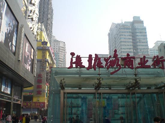 Home Inn (Lanzhou Pedestrain Street) : 步行街