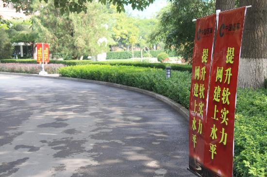Ningwozhuang Hotel : 绿化一角