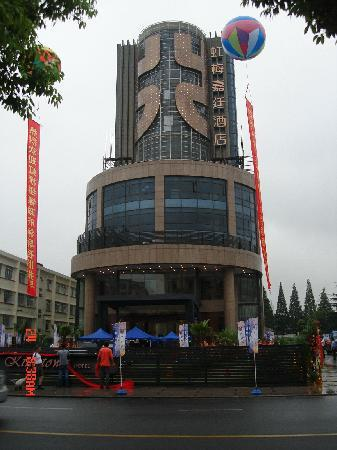 Hongmei KingTown Hotel: 酒店外景
