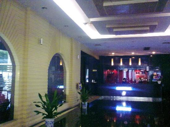 Yin Hua Hotel: 酒店咖啡厅