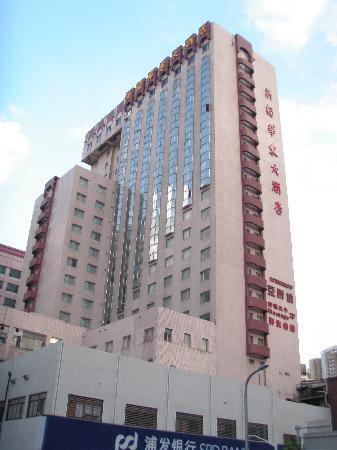 East China Hotel Shanghai: 酒店大楼