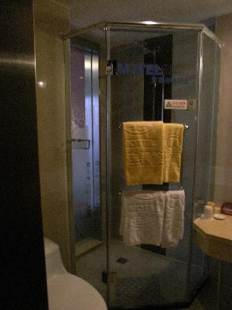 Photo of Motel 168 Chengdu Shuinianhe