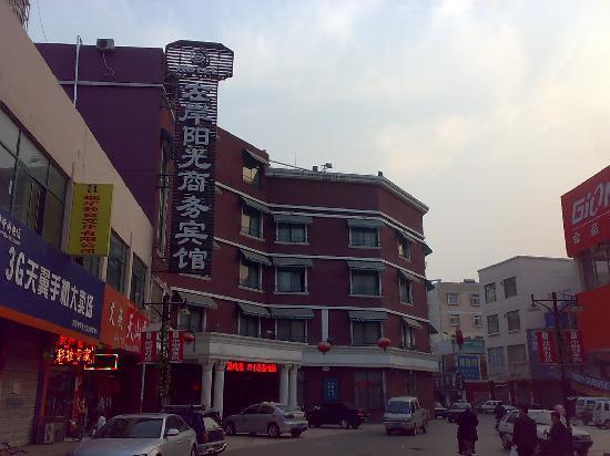 Zuoan Sunshine Business Hotel: 酒店门口