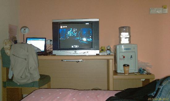 Photo of Home Inn Guangzhou Tianhe Gangding