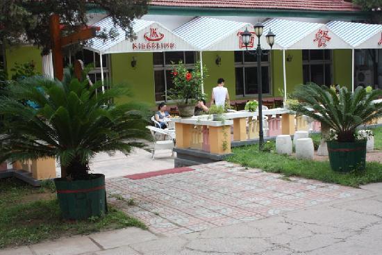 Beidaihe Qishilin Hotel : IMG_6874_缩小大小