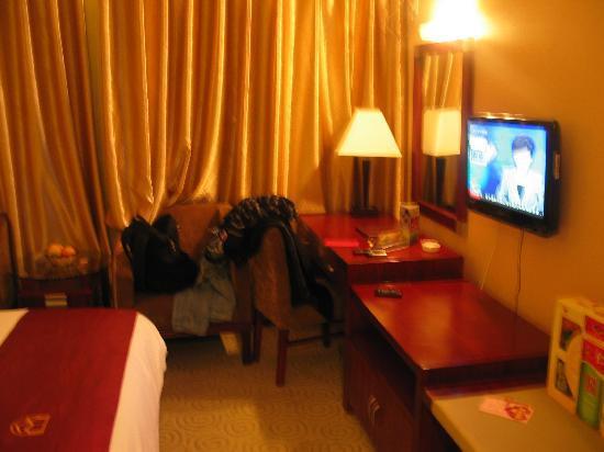 Zhuangyuan International Hotel: 大床房