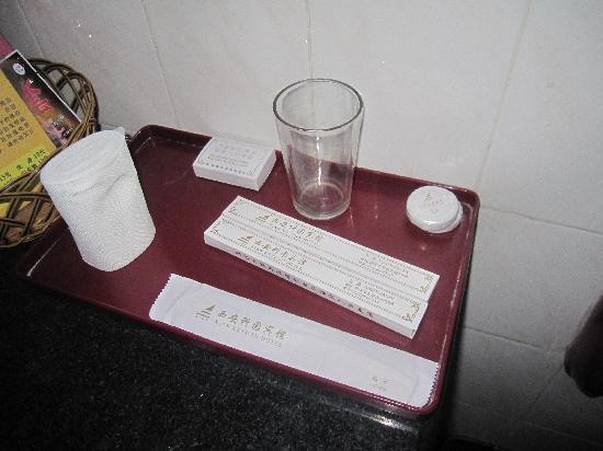 Keyuan Hotel : 卫生间用品