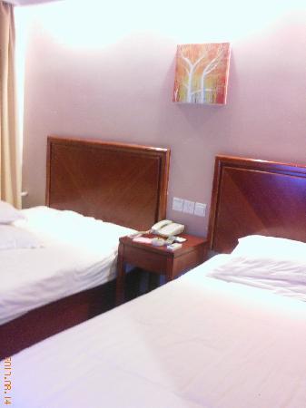 Home Inn Beijing Guangqumen: 整洁的房间