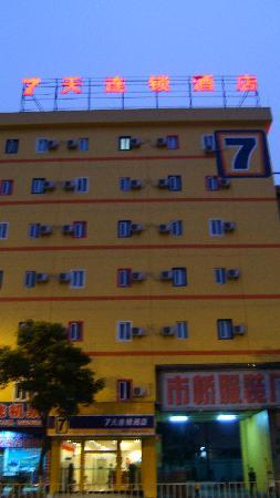 7 Days Inn (Guangzhou Shiqiao): dscf5819