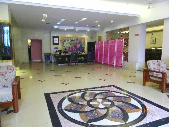 Guanglaifu Hotel(Polaris Branch): 酒店大堂