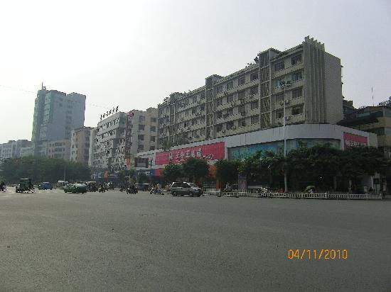 Guanglaifu Hotel(Polaris Branch): 酒店门口大街
