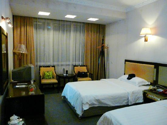 Guangwu Mountain Hotel