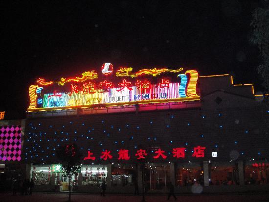 Tianhe Shiji Hotel