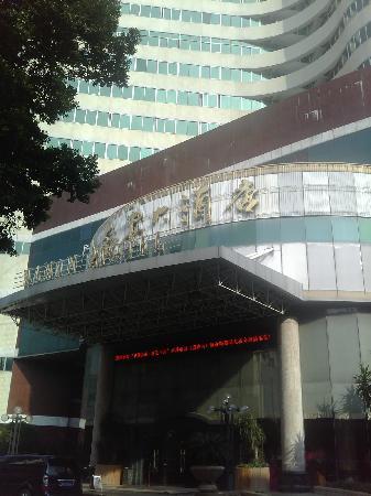 Nan'an Hotel: 南安大酒店