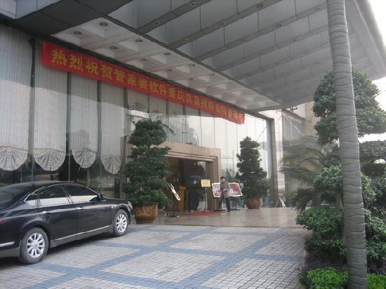 Fuli Hotel: Tianjin Chongqing Fly 132