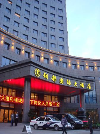 Tongdu International Hotel: 酒店很气派的外观