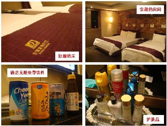 Hotel Valentine : 酒店设施