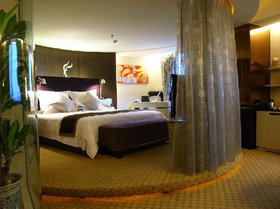 Yitel Hotel Shanghai Xuhui: 30055604