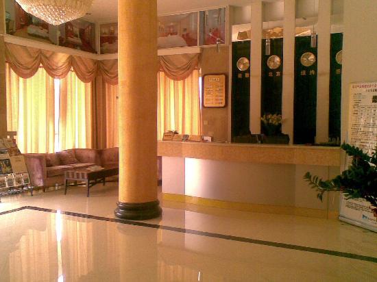 Hengdong Business Hotel