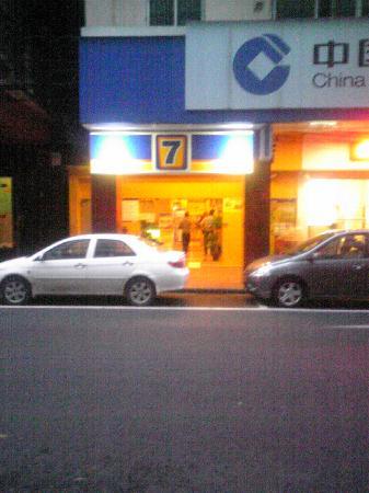 7 Days Inn (Guangzhou Changbian Road) : 酒店前门(摄于马路对面)