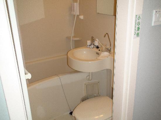 Pretty House Shanghai Lujiazui: 一体式的卫生和洗浴间