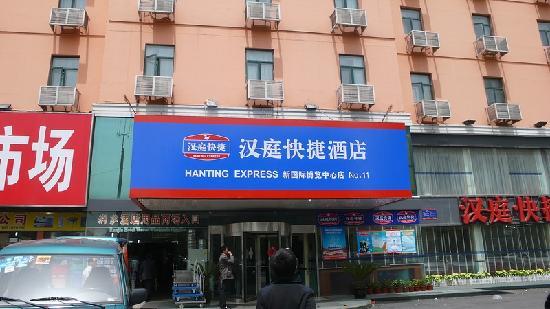 Hanting Express Shanghai SNIEC