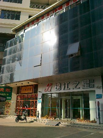 Jinjiang Inn Nanning Wanxiang Cheng: 大门