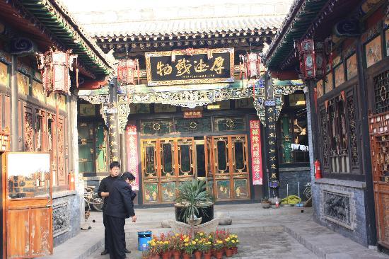 Pingyao Cheng Jia Hotel : IMG_0022