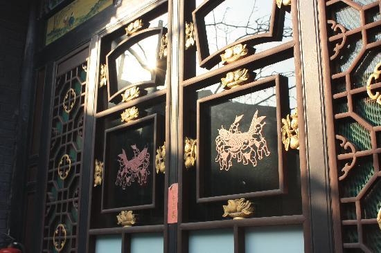 Pingyao Cheng Jia Hotel : IMG_0027