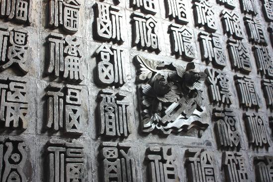 Pingyao Cheng Jia Hotel : IMG_0019