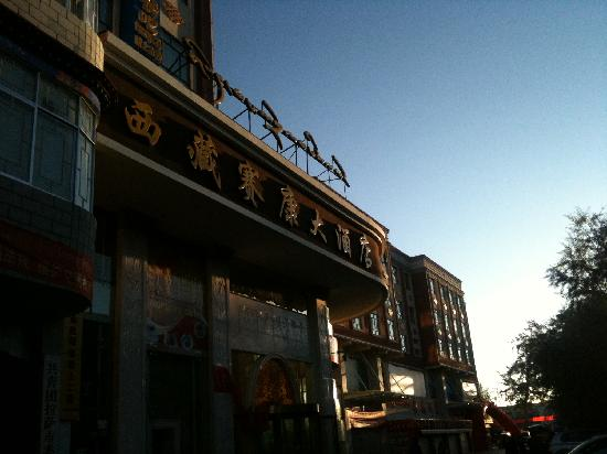 Photo of Saikang Hotel Lhasa