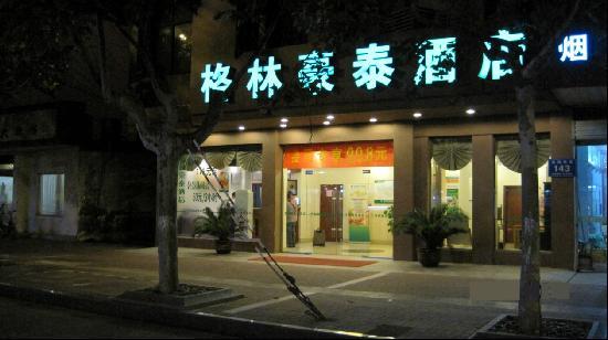 GreenTree Inn Huai'an Qingpu District Huaihai South Road